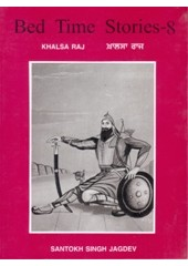Bed Time Stories - 8 -  Khalsa Raj - Book By Santokh Singh Jagdev