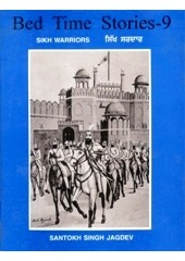 Bed Time Stories - 9 - Sikh Warriors - Book By Santokh Singh Jagdev