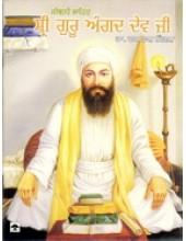 Sri Guru Angad Dev Ji - Book By Dr Dharampal Singal
