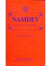 Namdev - Life and Philosophy - Book By Prabhakar Machwe