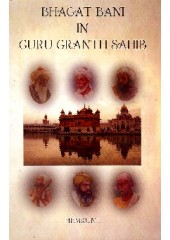 Bhagat Bani in Guru Granth Sahib - Book By Mohinder kaur Kapoor