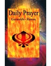 Daily Prayer Gutka