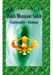 Dukh Bhanjani Sahib Gutka