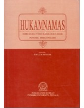 Hukamnamas - Sri Guru  Tegh Bahadur Ji - Punjabi - Hindi - English -  Book By Fauja Singh