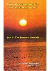 Japji : The Journey Inwards - Book By Tejinder Singh Sidhu