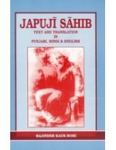 Japuji Sahib - Text and Translation in English , Hindi and Punjabi - Book By Rajinder Kaur Rohi
