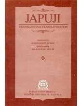 Japuji  - Translation and Transliteration - Book By Surinderjit Singh , Dr. Balkar Singh