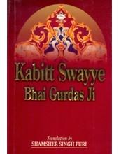 Kabit Sawaiye Bhai Gurdas Ji - Book By Shamsher Singh Puri