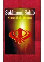 Sukhmani Sahib (Gurmukhi Roman) Gutka