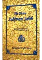The Divine Sukhmani - English Translation and Transliteration of Sukhmani Sahib - Book By Jaspinder Singh Grover