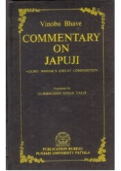 Vinobha Bhave - Commentary on Japuji - Book By Gurbachan Singh Talib