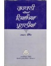 Gurbani Dian Viakhia Pranalian - Book By Taran Singh