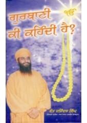 Gurbani Ki Kaihandi Hai - Book By Sant Davinder Singh Ji