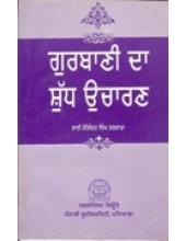 Gurbani Ucharan - Book By Bhai Joginder Singh Talwara