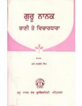 Guru Nanak Bani Te Vichardhara - Book By Rai Jasbir Singh