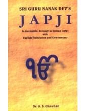Sri Guru Nanak dev's Japji - Book By Dr G.S. Chauhan