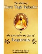 The Sloaks Of Guru Tegh Bahadur - Book By Dr. Sukhbir Singh Kapoor, Mohinder Kaur Kapoor