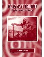 Banda Singh Bahadur - Ik Itihasak Adhyayan -  Book By Dr. Sukhdial Singh