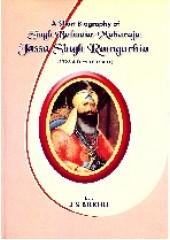 Jassa Singh Ramgarhia - Book By J.S. Bilkhu
