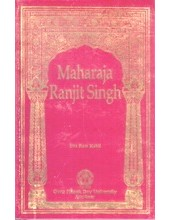 Maharaja Ranjit Singh - Book By Sita Ram Kohli