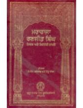 Maharaja Ranjit Singh Civil ate Military Maamle - Book By J.S.Grewal , Indu Banga