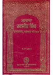 Maharaja Ranjit Singh Raj Vyavastha, Arthchara ate Samaj - Book By J.S.Grewal