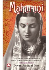 Maharani - Book By Diwan Jarmani Das