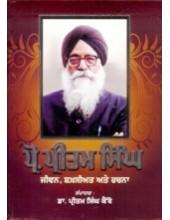 Professor Pritam Singh  - Book By Dr Pritam Singh Kambo