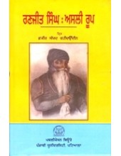 Ranjit Singh - Asli Roop - Book By Faqir Sayyad Wahidudin