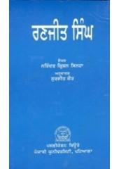 Ranjit Singh - Book By Narinder Krishna Sinha