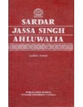 Sardar Jassa Singh Ahluwalia - Book By Ganda Singh