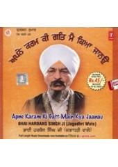 Apne Karam Ki Gatt Main Kya Jaanau - Audio CDs By Bhai Harbans Singh Ji Jagadhri Wale