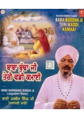 Baba Buddha Ji Teri Waddi Kamaai - Audio CDs By Bhai Harbans Singh Ji Jagadhri Wale