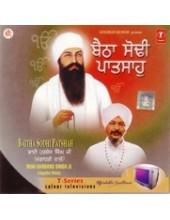 Baitha Sodhi Patshah - Audio CDs By Bhai Harbans Singh Ji Jagadhri Wale
