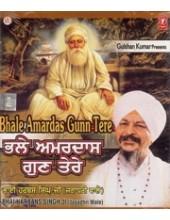 Bhale Amardas Gunn Tere - Audio CDs By Bhai Harbans Singh Ji Jagadhri Wale