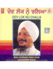 Dev Lok Nu Chalia - Audio CDs By Bhai Harbans Singh Ji Jagadhri Wale