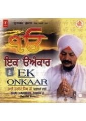 Ek Onkaar - Audio CDs By Bhai Harbans Singh Ji Jagadhri Wale