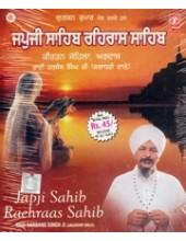 Japji Sahib  Raehraas Sahib - Audio CDs By Bhai Harbans Singh Ji Jagadhri Wale