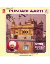 Punjabi Aarti - Audio CDs By Bhai Harbans Singh Ji Jagadhri Wale