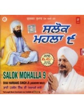 Salok Mohalla 9 - Audio CDs By Bhai Harbans Singh Ji Jagadhri Wale