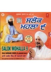 Salok Mohalla 9 - Audio CDs By Bhai Harbans Singh Ji Jagadhri Wale