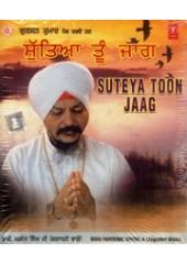 Suteya Toon Jaag - Audio CDs By Bhai Harbans Singh Ji Jagadhri Wale