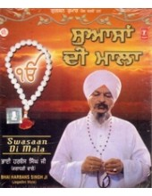 Swasaan Di Mala - Audio CDs By Bhai Harbans Singh Ji Jagadhri Wale