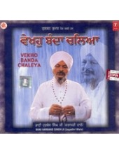 Vekho Banda Chaleya - Audio CDs By Bhai Harbans Singh Ji Jagadhri Wale