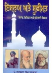 Islam Ate Sufimat Sidhant Itihas Ate Bunyadi Sanklap - Book By Prof. Gurcharan Singh