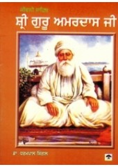 Jeevani Sahit Sri Guru Amardas Ji - Book By Dr. Dharampal Singal