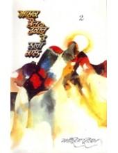 Ashak Bhaur Faqir Te Nag Kale - Part 2 - Book By Amrita Pritam