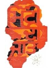 Mitti Di Zat - Book By Amrita Pritam