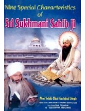 Nine Special Characteristics of Sukhmani Sahib ji - Book By Bhai Guriqbal Singh Ji