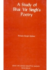 A Study Of Bhai Vir Singh's Poetry - Book By Bhai Vir Singh Ji